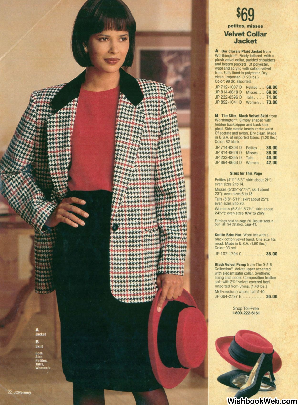 25 Pages Of The 1994 Jc Penny Catalog That Will Make You