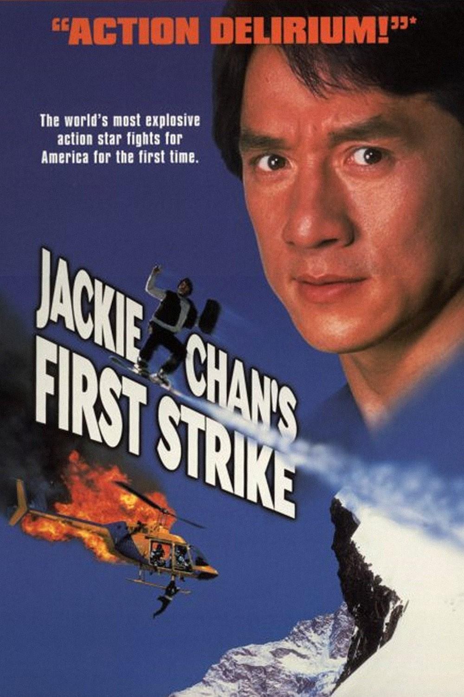 Jackie Chan Film